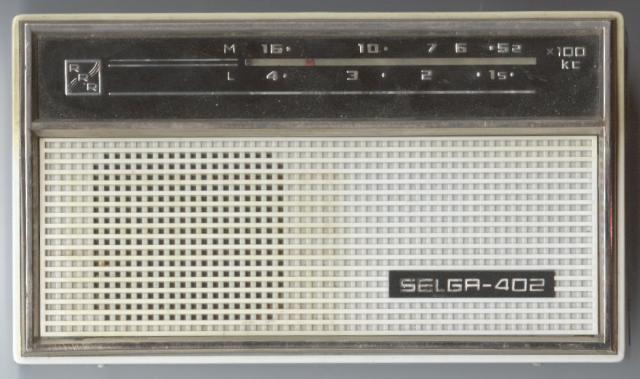 SELGA-404