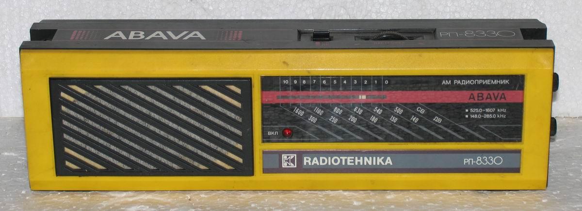 Принципиальная схема радиоприемника Абава РП-8330 (Abava РП-8330) .