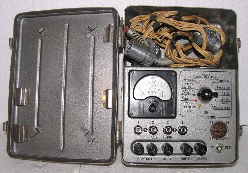 Р-800 тестер, xtal box